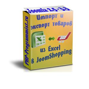 Excel2JS